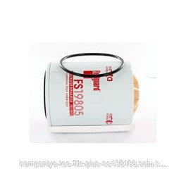 Фильтр-сепаратор для очистки топлива Fleetguard FS19805