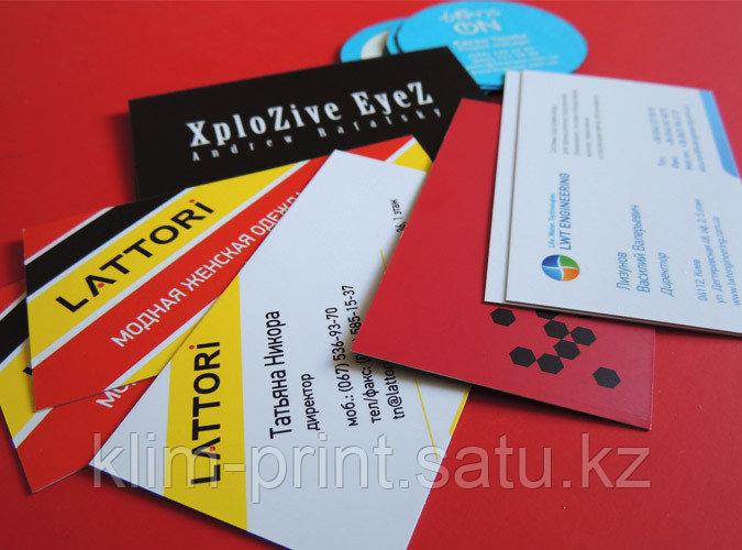 Визитки в Алматы Изготовление визиток в Алматы