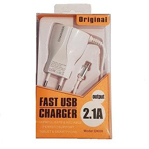 Зарядное устройство Fast USB Charger 2.1 A