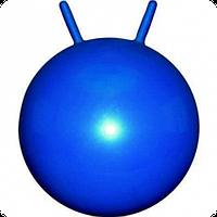 Мяч попрыгун с рожками, МИКС