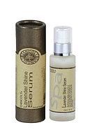 Сыворотка для блеска волос с маслом лавандой 100 мл. Dancoly SPA