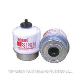 Фильтр-сепаратор для очистки топлива Fleetguard FS19838