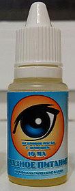Глазное питание, капли для глаз кедровые с живицей №2, 10 мл