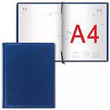 Нанесение на Ежедневник А4 датированный,не датированный в алматы, фото 2