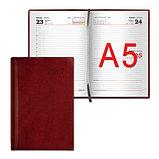 Ежедневник А5 датированный,не датированный, фото 3