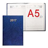 Ежедневник органайзер А5 датированный,не датированный, фото 6