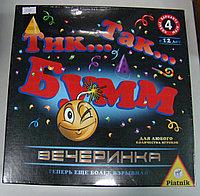 Настольная игра Тик такк бумм вечеринка, фото 1