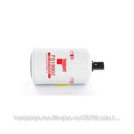 Фильтр-сепаратор для очистки топлива Fleetguard FS19902