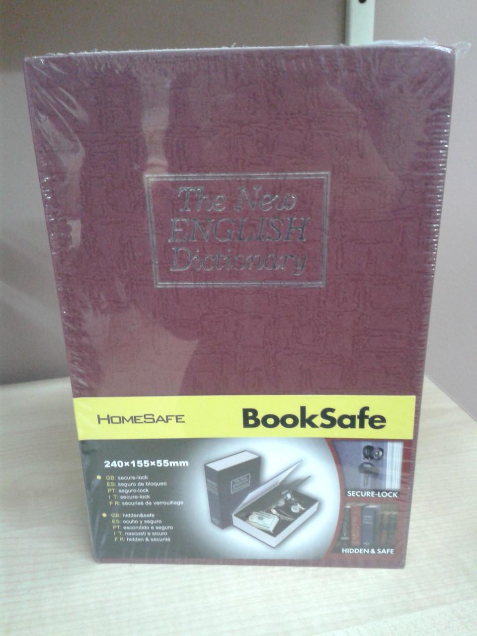 Книга-сейф большой. Красный - фото 1