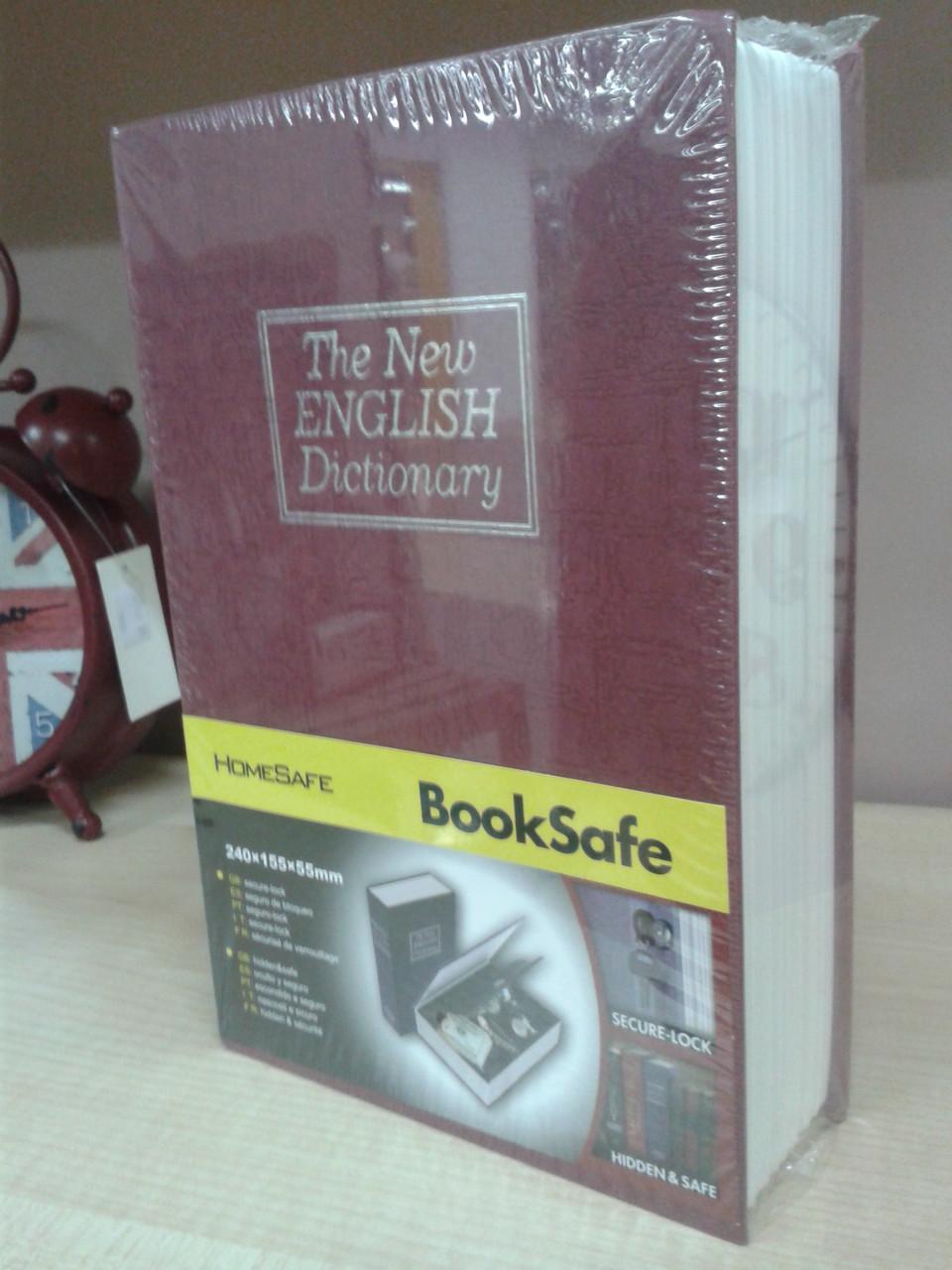Книга-сейф большой. Красный - фото 2