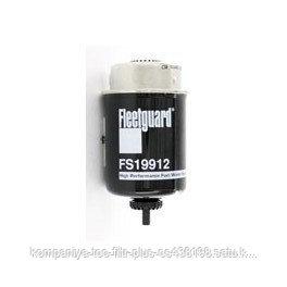 Фильтр-сепаратор для очистки топлива Fleetguard FS19912