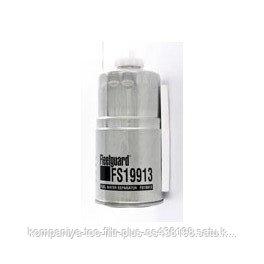 Фильтр-сепаратор для очистки топлива Fleetguard FS19913