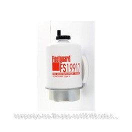 Фильтр-сепаратор для очистки топлива Fleetguard FS19917
