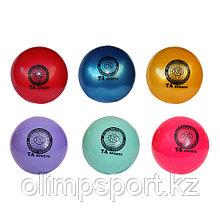 Мяч гимнастический Ta Sport