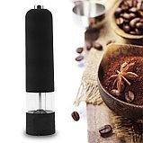 Автоматическая мельница для соли и перца «Pepper Muller», фото 4