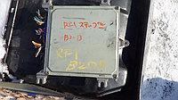 Блок управления двигателем Honda Stepwgn / №37820-P3G-902, фото 1