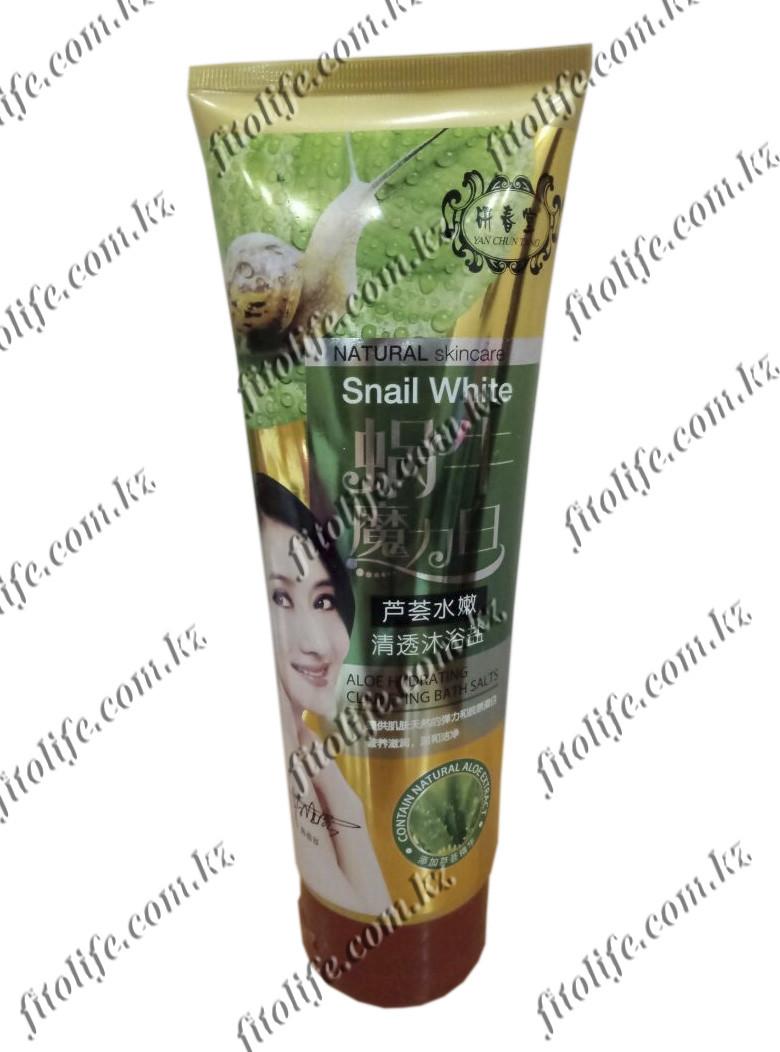 Увлажняющая соль для ванн Snail White, молоко
