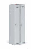 Шкаф двухсекционный металлический  2 ячейки
