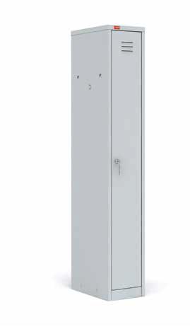 Шкаф для одежды  металлический одинарный
