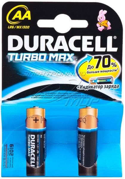 Батарейка Дюрасэл - Duracell ААА / АА Turbo Mах 1,5V 2шт