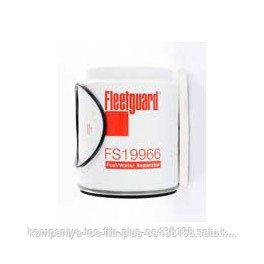 Фильтр-сепаратор для очистки топлива Fleetguard FS19966