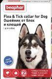 Beaphar (Биофар) Ошейник инсектоакарицидный для собак на 6 мес., 65 см синий