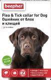 Beaphar (Биофар) Ошейник инсектоакарицидный для собак на 6 мес., 65 см зеленый