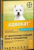 Bayer Адвокат Капли от паразитов для собак от 4 до 10 кг. (3 пипетки)