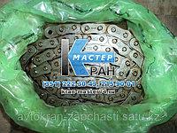 Цепь привода задняя Doosan 440 Plus К1020680