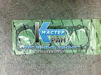 Прокладка ГБЦ Doosan K1019256