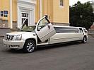 """ALMATY PROKAT"" Агентство по прокату автомобилей"