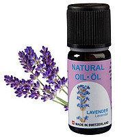 Эфирное масло Лаванда,натуральное, Швейцария / Lavender
