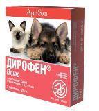 Дирофен Плюс таблетки от глистов для котят и щенков, упаковка 6таб., 1 таб. на 1кг массы.