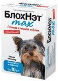 БлохНэт капли от блох и паразитов, для собак до 10 кг (MAX) 1 мл.
