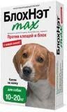 БлохНэт max капли от блох и паразитов, для собак от 10 до 20 кг 2 мл.