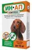 ИН-АП комплекс Капли против внешних и внутр. паразитов для собак и щенков до 10 кг 1мл