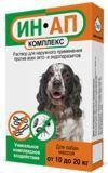 ИН-АП комплекс Капли против внешних и внутр. паразитов для собак и щенков от 10 до 20 кг 2мл, фото 1