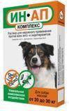 ИН-АП комплекс Капли против внешних и внутренних паразитов для собак и щенков от 20 до 30 кг 1мл