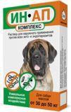 ИН-АП комплекс Капли против внешних и внутренних паразитов для собак и щенков от 30 до 50 кг 5мл