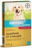 Bayer Килтикс Ошейник для крупных собак от блох и клещей, 66 см на 6 мес.
