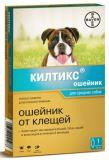 Bayer Килтикс Ошейник для средних собак от блох и клещей, 48 см на 6 мес.