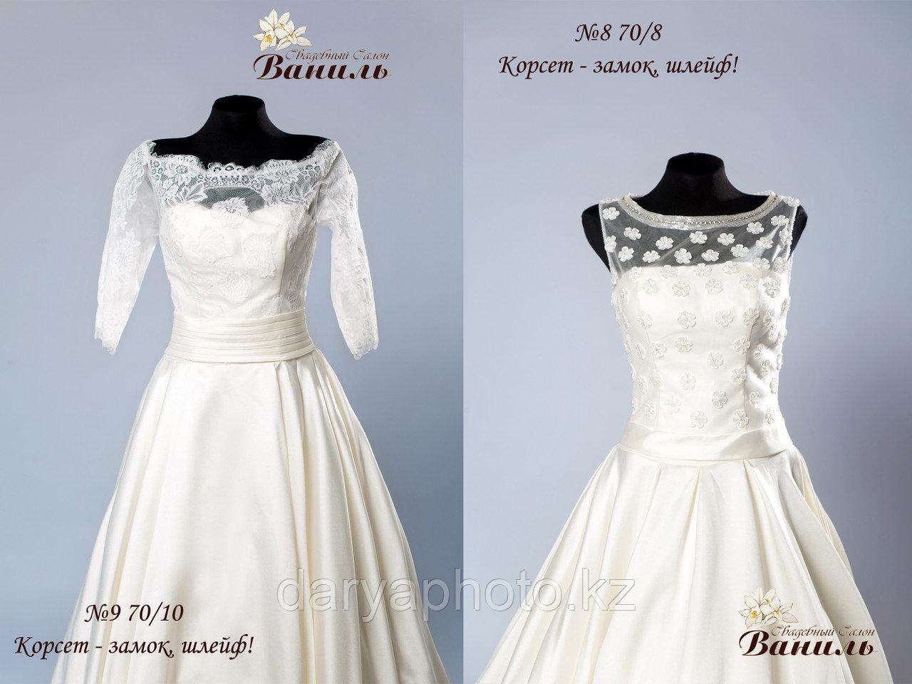 Свадебное платье - атласный шлейф - фото 1