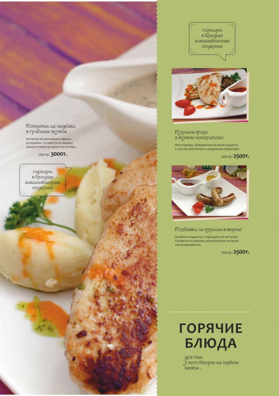 Европейская кухня - фото 4