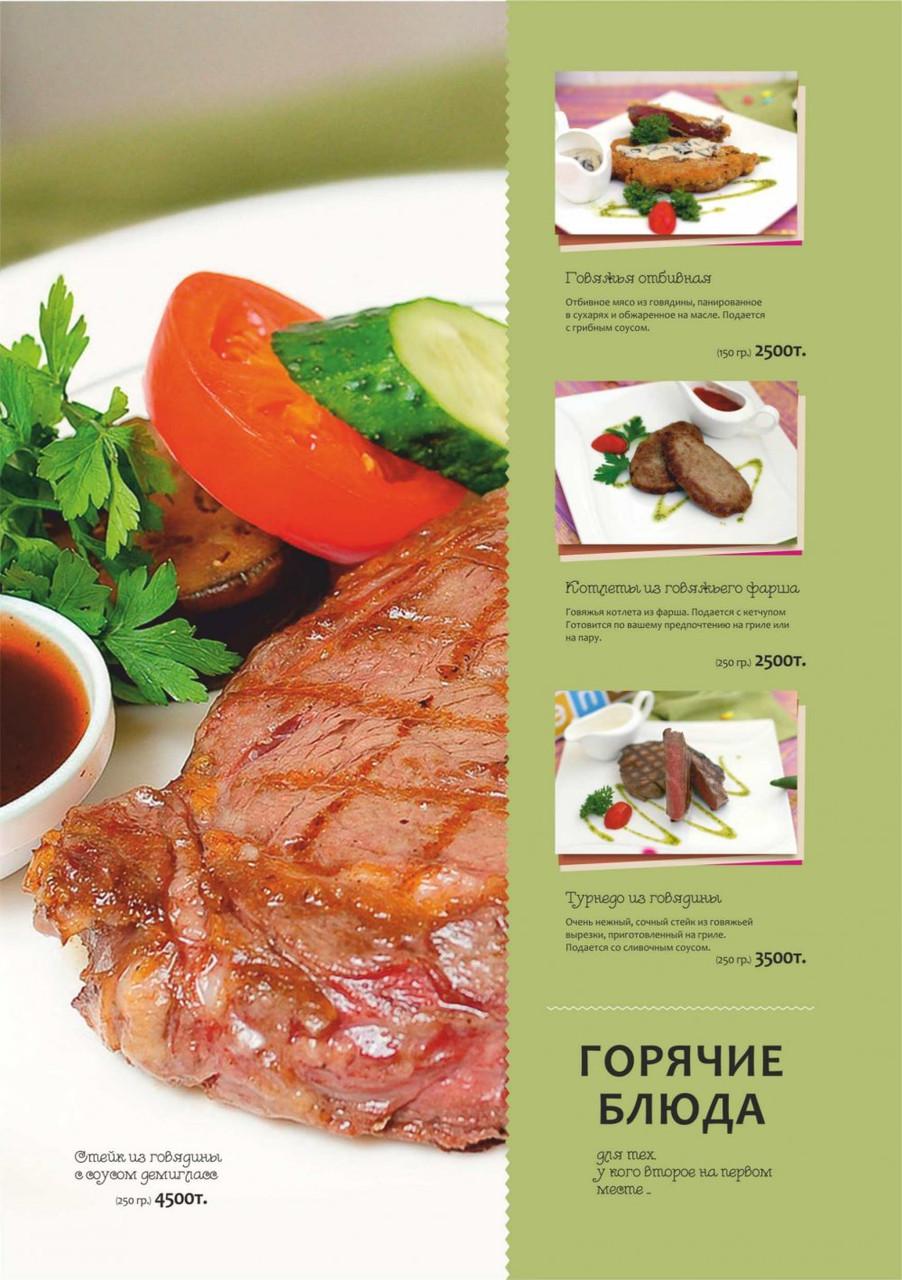 Европейская кухня - фото 2