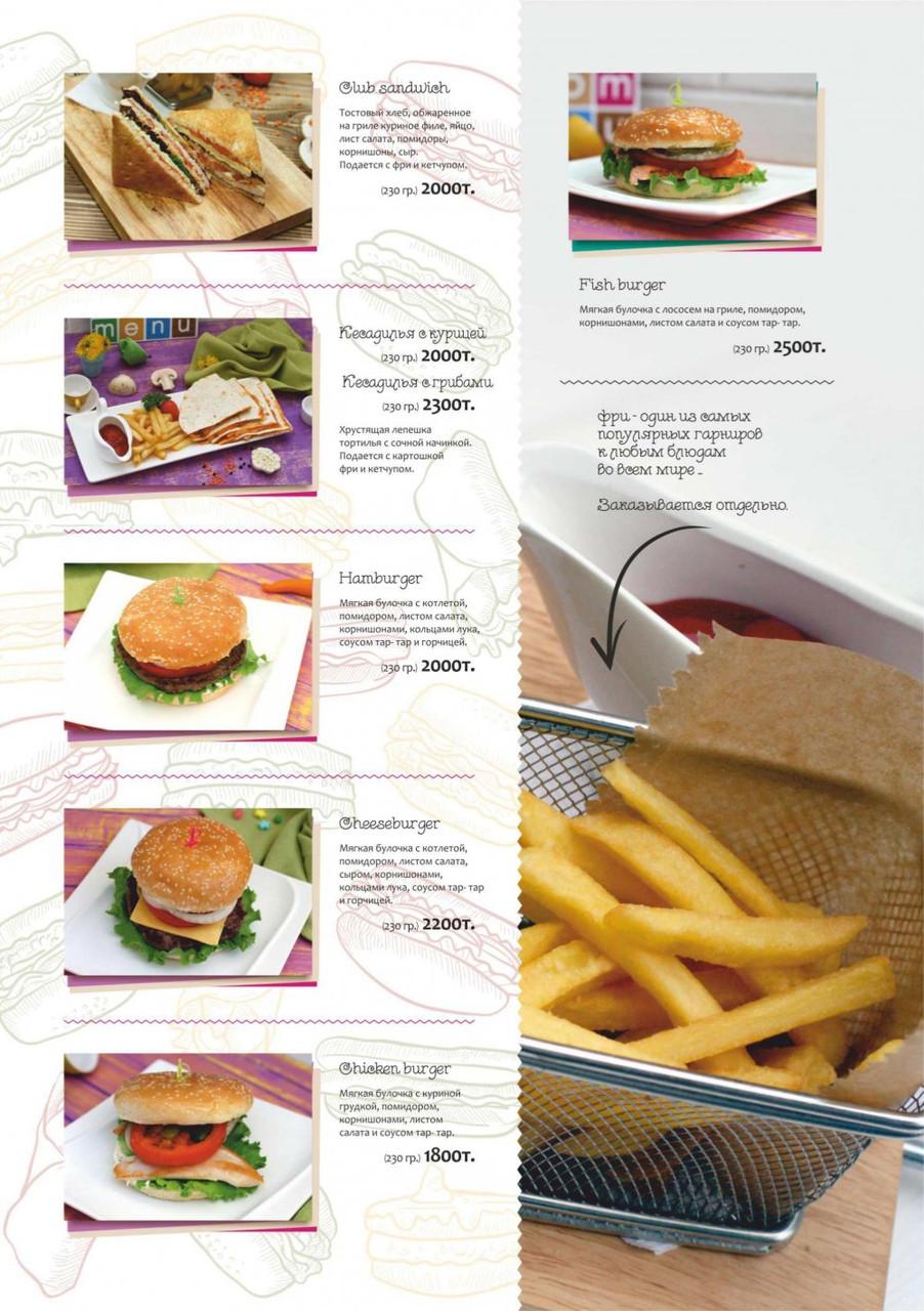 Европейская кухня - фото 6
