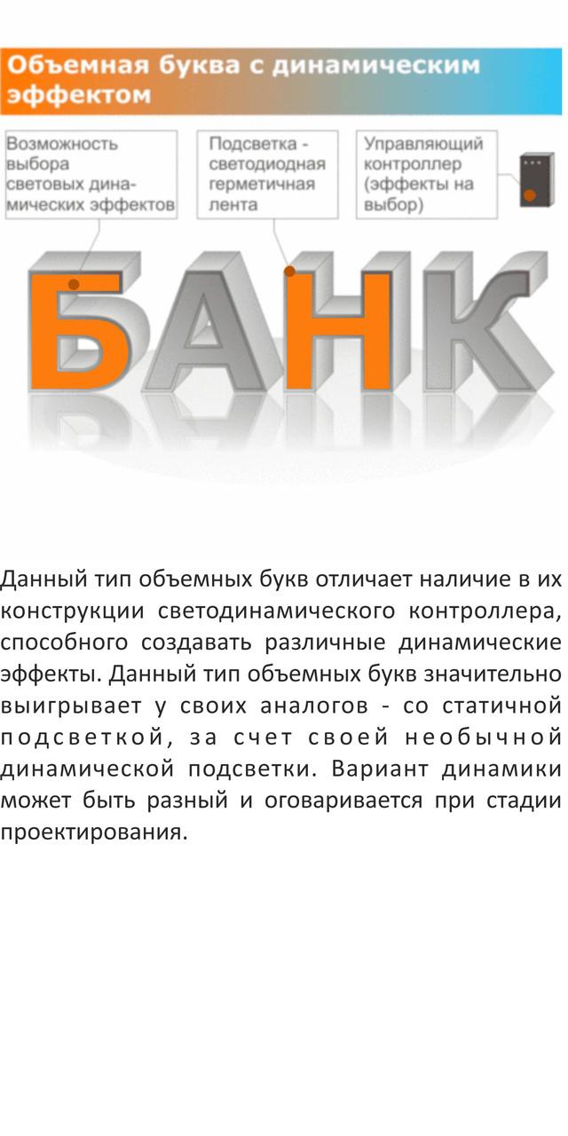 papirusprint.kz