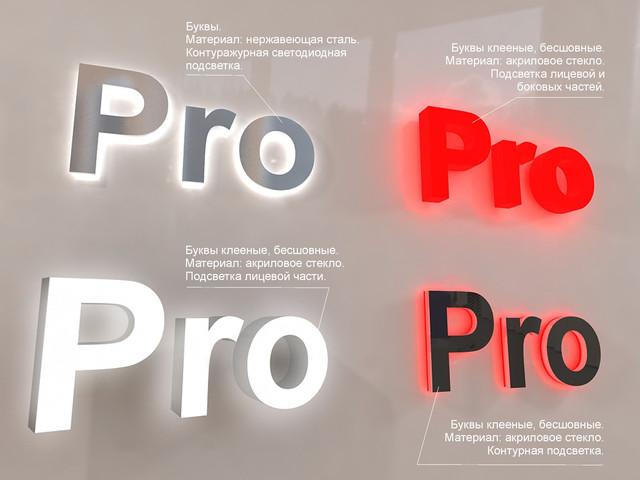 papirus_print