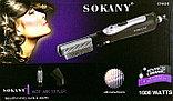 Фен - щётка Sokany 3 в 1, фото 2