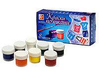 Краски акриловые по ткани, 8 цветов, Алматы