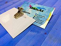 Изготовление пластиковых бейджиков  240 тг в алматы